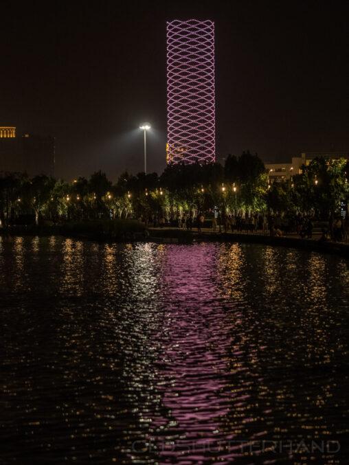 Yinhe Park Tianjin