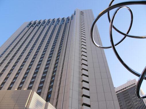 ANA Hotel Tokyo