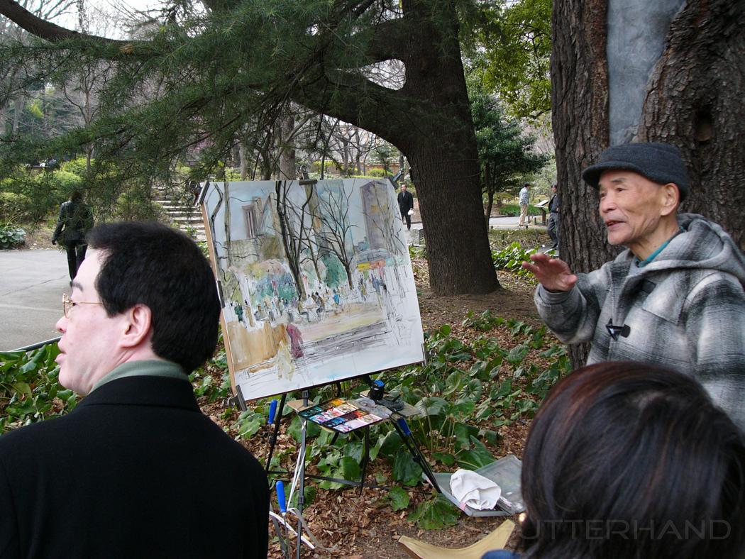 Tokyo Park 2004