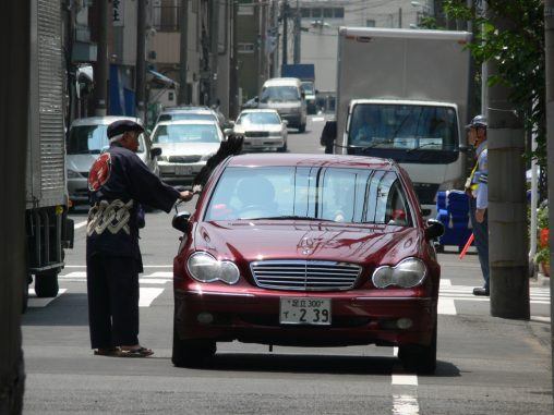 Tokio 2006