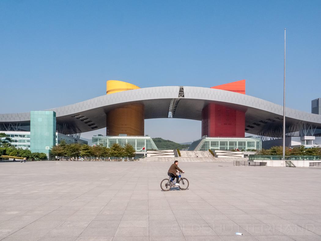 Shenzhen Rathaus